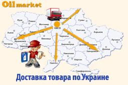Доставка товаров по Украине от olmarket