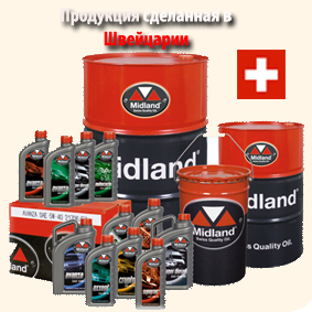 midland - swiss oil
